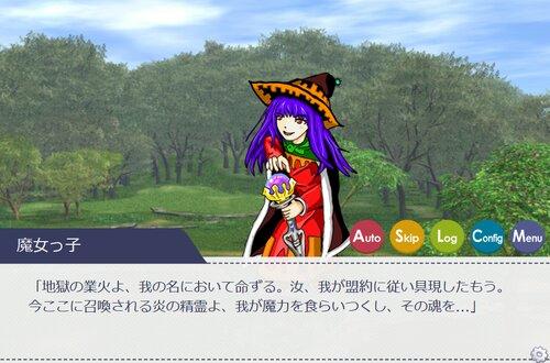 それぞれの道 Game Screen Shot4