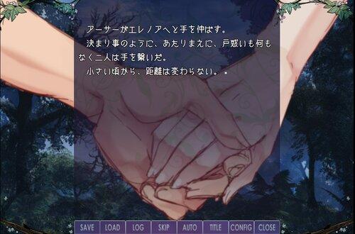 エレノア+ Game Screen Shot1