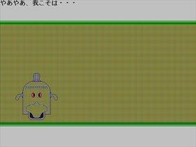 ひこばいこぶ Game Screen Shot3