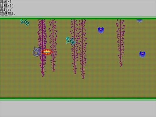 ひこばいこぶ Game Screen Shot5