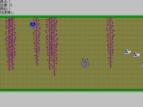 ひこばいこぶ Game Screen Shots