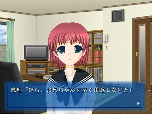 ハッピーエンド Game Screen Shot1
