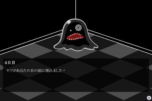 ■■を飼い始めました Game Screen Shot