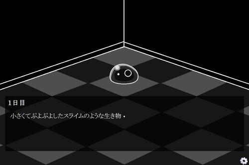 ■■を飼い始めました Game Screen Shot2