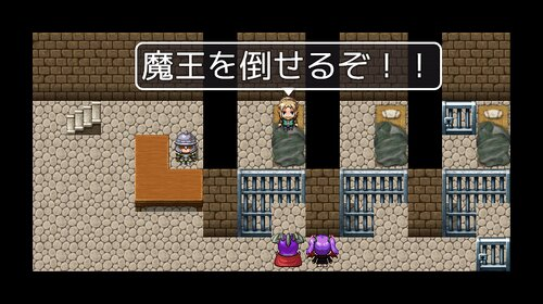 即席.魔王討伐隊2 Game Screen Shot3