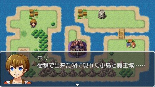 即席.魔王討伐隊2 Game Screen Shot5