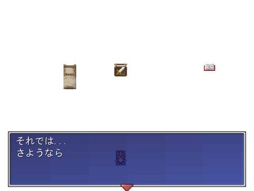 3つの選択+生きるためには Game Screen Shot3