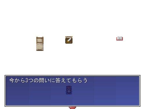 3つの選択+生きるためには Game Screen Shots