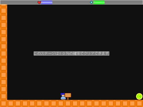 m9プギャーwww Game Screen Shot3
