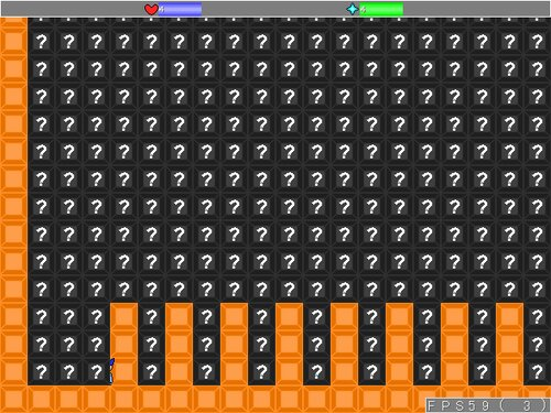 m9プギャーwww Game Screen Shot4