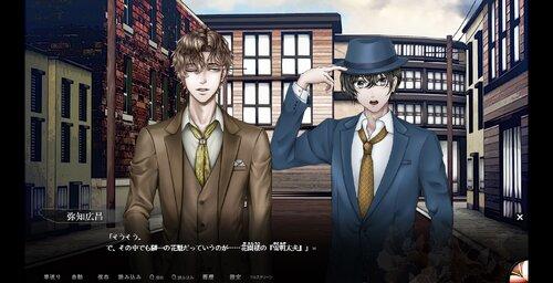 心火の夜寵 Game Screen Shot2