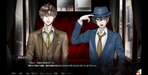 心火の夜寵 Game Screen Shot4