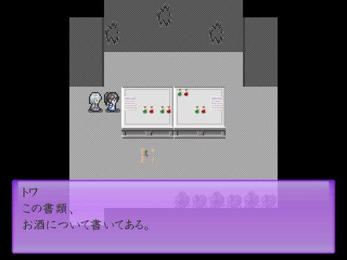 永遠の林檎 Game Screen Shot5