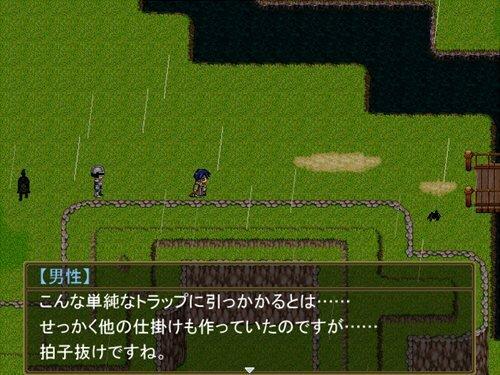 運命の選択肢 Game Screen Shot1