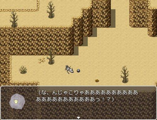 異世界で石に転生した俺は女の子を護りたいので地道に強くなる 第一章~森林脱出編~ Game Screen Shot1