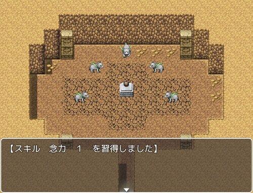 異世界で石に転生した俺は女の子を護りたいので地道に強くなる 第一章~森林脱出編~ Game Screen Shot3