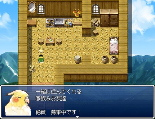 おかめいんこRPG Game Screen Shot1