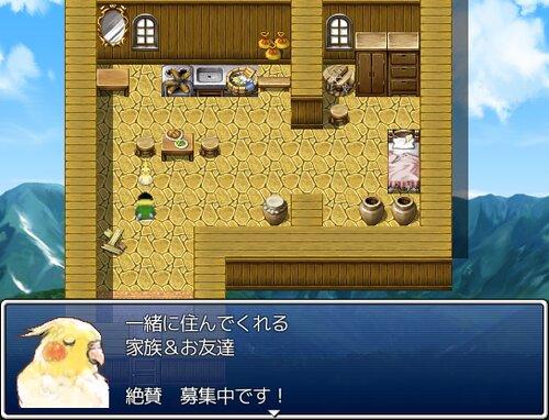 おかめいんこRPG Game Screen Shot