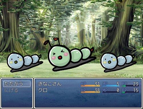 おかめいんこRPG Game Screen Shot5