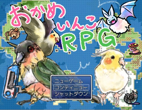 おかめいんこRPG Game Screen Shots