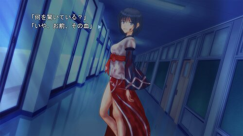 アオイカミ Game Screen Shot3