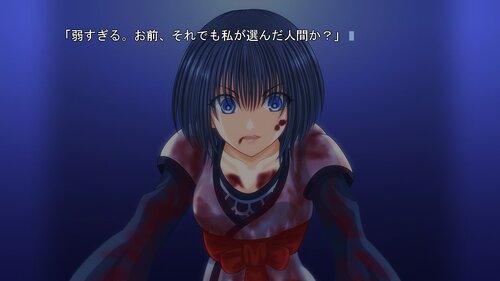 アオイカミ Game Screen Shots