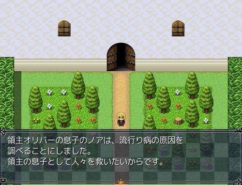 ノア Game Screen Shot2