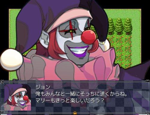 ノア Game Screen Shot3