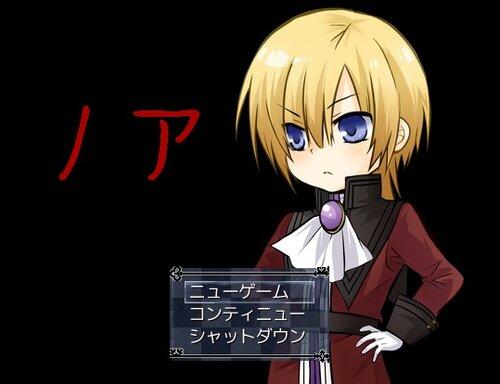 ノア Game Screen Shot5