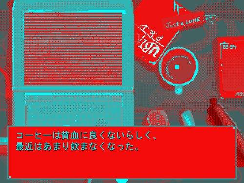 FWRA Game Screen Shot2