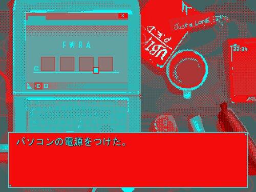 FWRA Game Screen Shot4