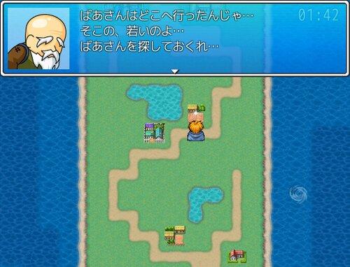 高速魔王討伐! Game Screen Shot2