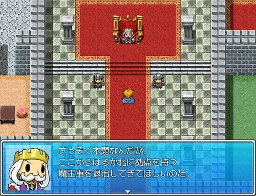 高速魔王討伐! Game Screen Shot3