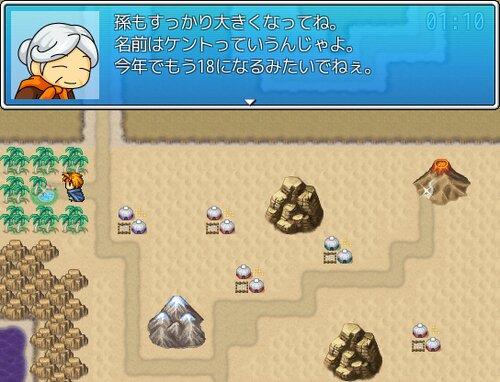 高速魔王討伐! Game Screen Shot4