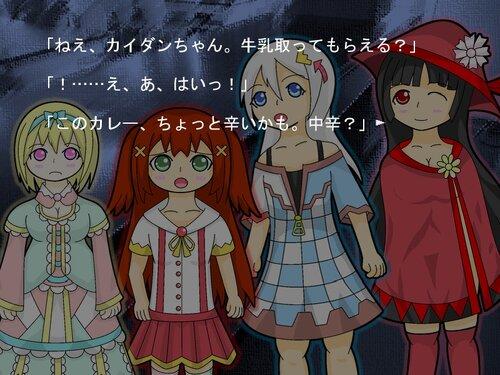 十三階段の花子さん2 Game Screen Shot2