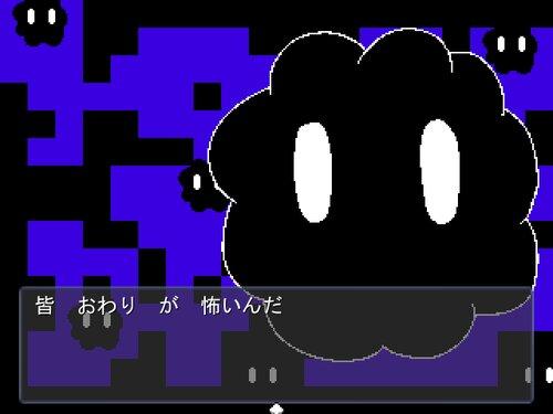 ふわふわさん Game Screen Shot