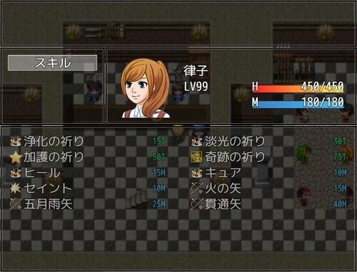 LV99のマーシャ様は10ターン以内に撃破されたい Game Screen Shot3