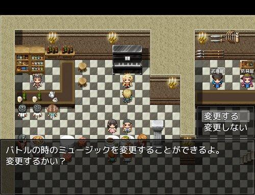 LV99のマーシャ様は10ターン以内に撃破されたい Game Screen Shot5