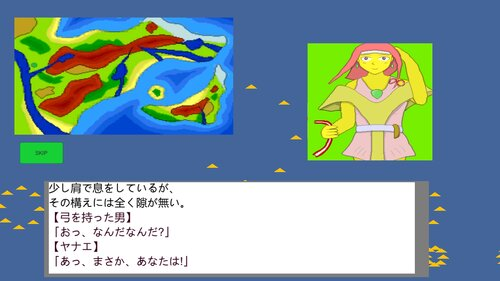 TriTrust3 Game Screen Shot2