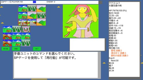 TriTrust3 Game Screen Shot4