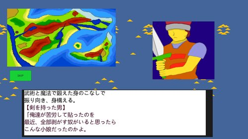 TriTrust3 Game Screen Shot5