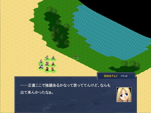 エヴァネッセント・サーガ re:cord of The certain world Game Screen Shot4