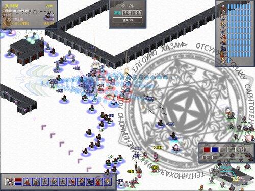 エヴァネッセント・サーガ re:cord of The certain world Game Screen Shot5