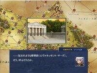 エヴァネッセント・サーガ re:cord of The certain worldのゲーム画面