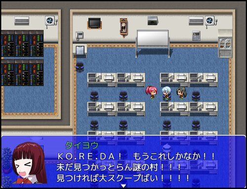 神話と杉沢村 Game Screen Shot1