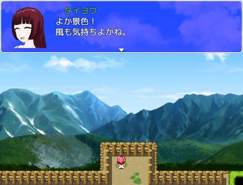 神話と杉沢村 Game Screen Shot4