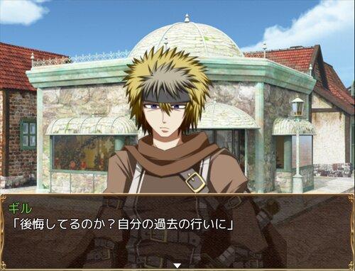 Xeno Origin ~追憶の幻影~ Game Screen Shot1
