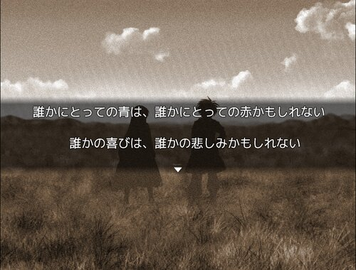 Xeno Origin ~追憶の幻影~ Game Screen Shot2