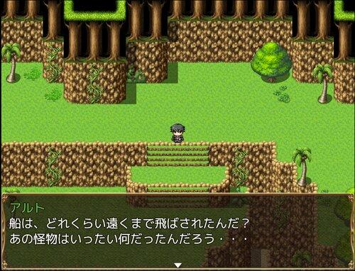 Xeno Origin ~追憶の幻影~ Game Screen Shot3