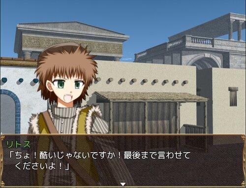 Xeno Origin ~追憶の幻影~ Game Screen Shot4